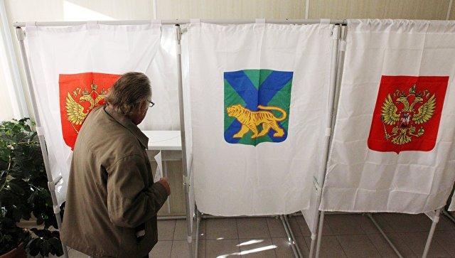 Выборы в Приморье. Архивное фото