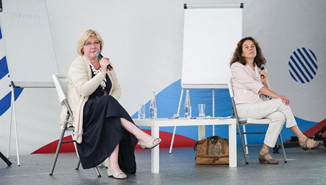 Новые легенды Кавказа: на форуме Машук прошла школа медиаволонтера