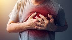 Больное сердце