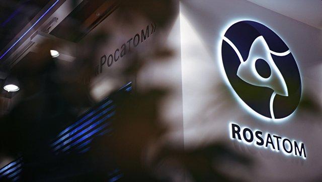 Логотип государственной корпорации по атомной энергии Росатом, архивное фото