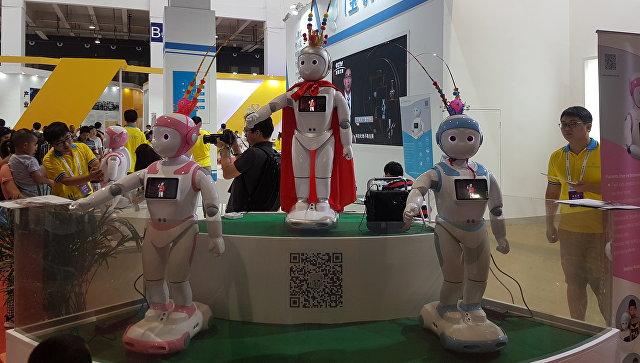 Всемирная конференция робототехники в Пекине, Китай. Архивное фото