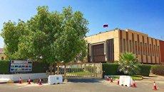 Посольство РФ в Кувейте. Архивное фото