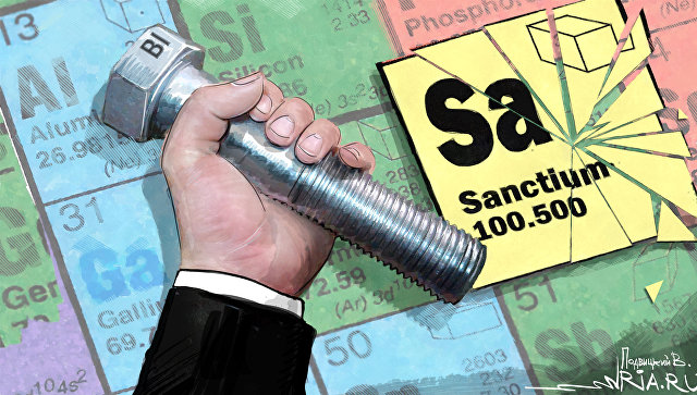 Американский санкций и российский болтий. Химический фельетон