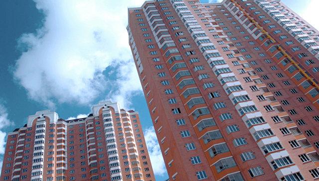 Строительство жилья в Московской области