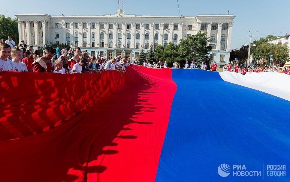 Празднование Дня государственного флага Российской Федерации в Симферополе. 22 августа 2018