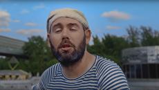 Слепаков записал песню в ответ на клип Шнурова Не хочу быть москвичом