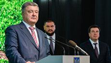 Президент Украины Петр Порошенко во время визита в Николаевскую область