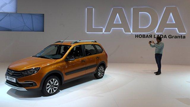 Автомобиль Lada Granta Cross на Московском международном автомобильном салоне 2018