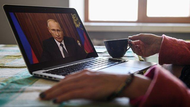 Путин: Изменения в пенсионной системе позволят сохранить стабильность