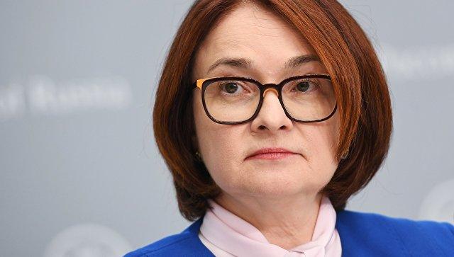 Председатель Центрального банка РФ Эльвира Набиуллина. Архивное
