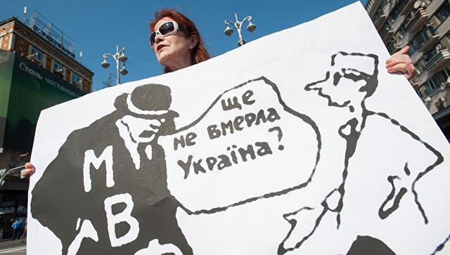 Женщина с плакатом про МВФ, Киев