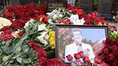 Церемония похорон народного артиста СССР, певца, депутата Государственной Думы РФ Иосифа Кобзона. Архивное фото