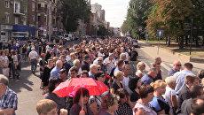 Живая очередь на километры: кадры прощания с Александром Захарченко