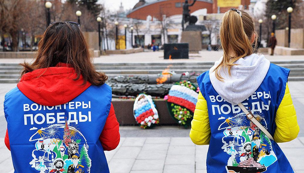 Всероссийский форум Волонтеры Победы пройдет в Тульской области