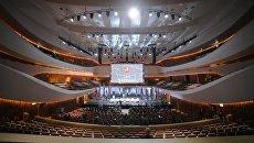 П/к, посвященная презентации концертного комплекса «Зарядье»