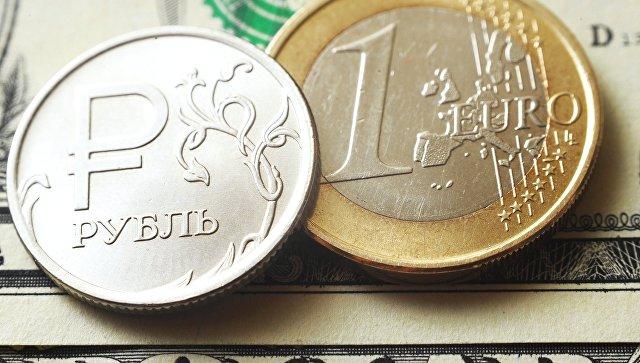 Официальный курс евро на вторник вырос на 37 копеек