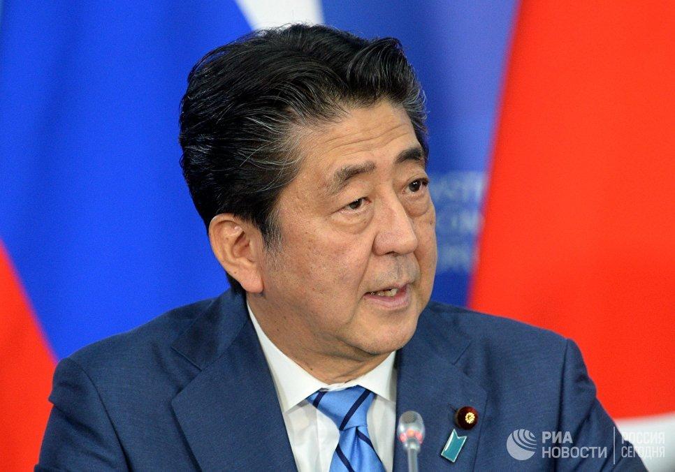 Премьер-министр Японии Синдзо Абэ на Восточном экономическом форуме
