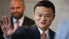 Основатель Alibaba Джек Ма на IV Восточном экономическом форуме