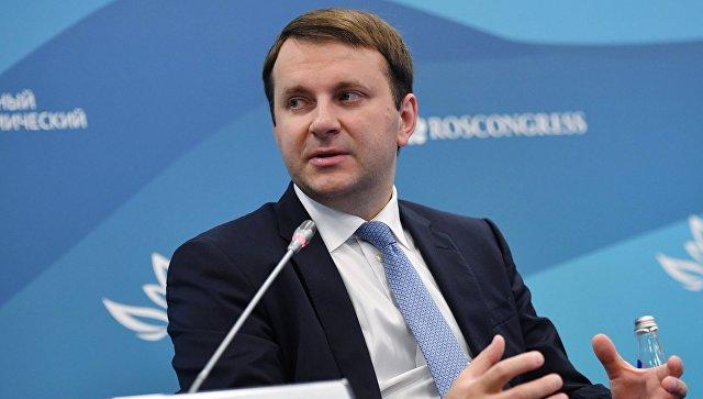 Министр экономического развития РФ Максим Орешкин на IV Восточном экономическом форуме