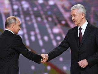 Президент РФ Владимир Путин на церемонии официального вступления в должность мэра Москвы Сергея Собянина в Московском концертном зале Зарядье. 18 сентября 2018