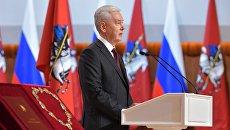 Избранный мэр Москвы Сергей Собянин на церемонии официального вступления в должность