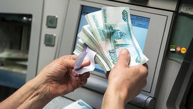 Минтруд назвал регионы с самыми быстрыми темпами роста зарплаты