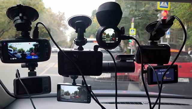 Видеорегистраторы