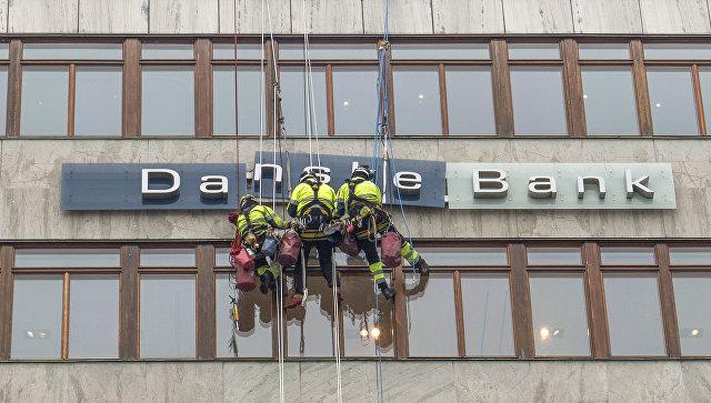 Здание Danske Bank. Архивное фото