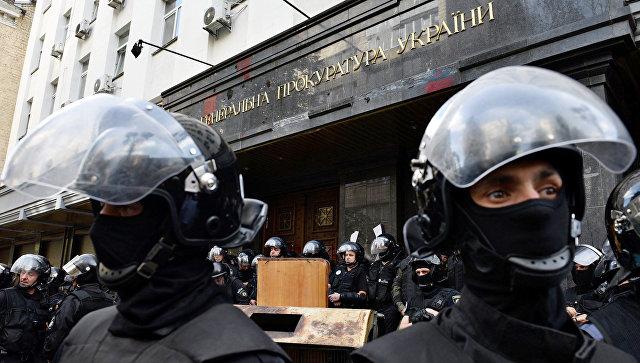 Сотрудники полиции у здания генеральной прокуратуры Украины во время акции протеста. Архивное фото