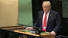 Президент США Дональд Трамп выступает на Генеральной Ассамблее Организации Объединенных Наций в Нью-Йорке. Архивное фото