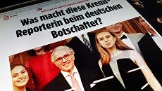 Фрагмент статьи, опубликованной в немецком издании Bild