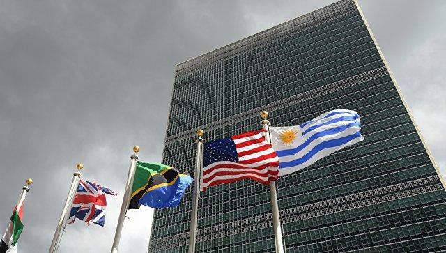 Штаб-квартира Организации Объединенных Наций в Нью-Йорке. Архивное фото