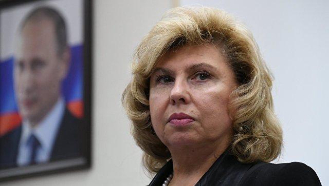 Москалькова направит запрос в СК Уфы по делу об изнасиловании
