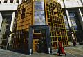 Главный вход в новое здание Президиума Российской академии наук на Ленинском проспекте в Москве. Построено в середине 80-х гг. по проекту архитектора Ю.П.Платонова.