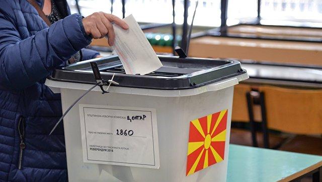 Голосования на референдуме по межправительственному договору с Грецией о переименовании бывшей югославской Республики Македония в Республику Северная Македония