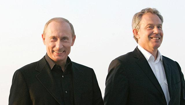 Президент России Владимир Путин и бывший премьер-министр Великобритании Энтони Блэр. Архивное фото