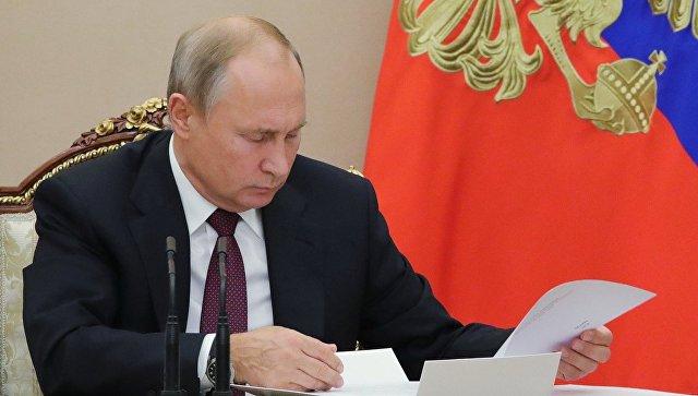 Путин подписал распоряжение о перекрестных годах России и Вьетнама