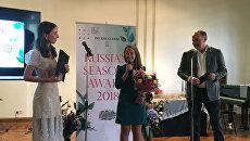 В Москве назвали имена победителей  конкурса Русские сезоны