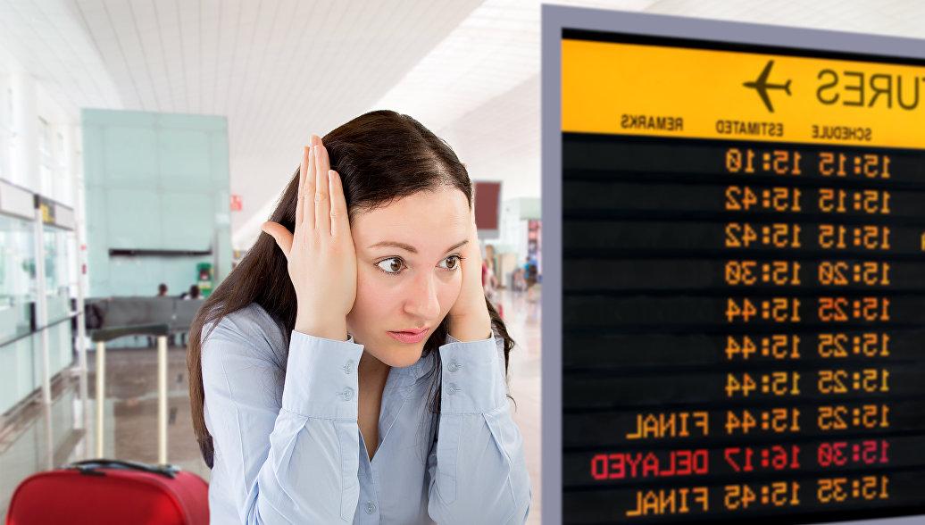 Недовольный пассажир в аэропорту