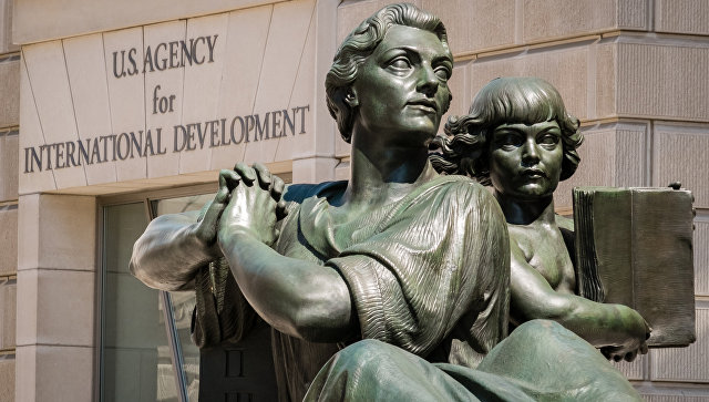 Штаб-квартира Агентства США по международному развитию в Вашингтоне