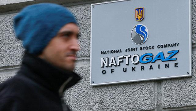 Штаб-квартира нефтегазового холдинга Нафтогаз Украины в Киеве. Архивное фото