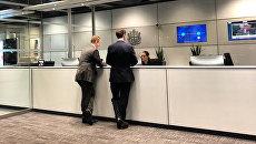 Офис банка Lloyds в Лондоне по адресу, где должен был находиться Cashbery