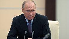 Президент РФ Владимир Путин проводит совещание с постоянными членами Совета безопасности РФ. 12 октября 2018