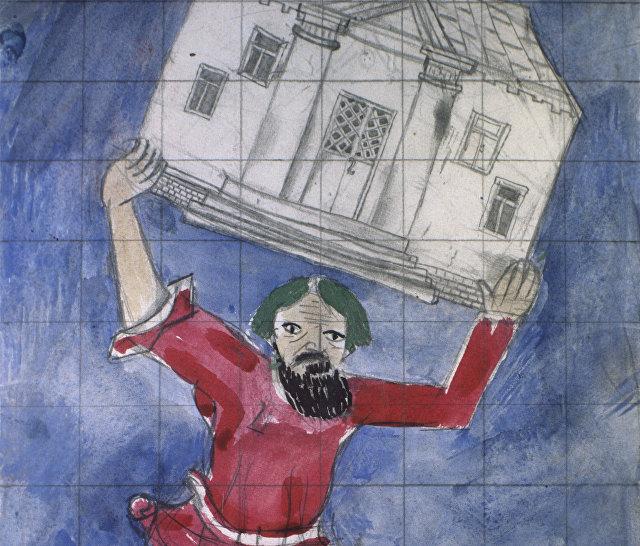 Репродукция эскиза к плакату художника Марка Шагала Мир хижинам, война дворцам. Выставка Агитационное искусство первых лет революции