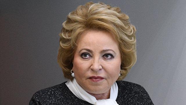 Председатель Совета Федерации РФ Валентина Матвиенко.. Архивное фото