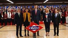 Король Испании Фелипе VI в Мадридском метро. 17 октября 2018
