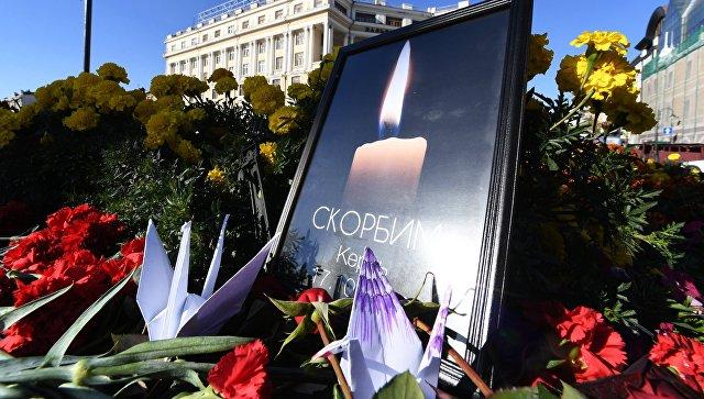 В Крыму планируют открыть фонд помощи пострадавшим при трагедии в Керчи