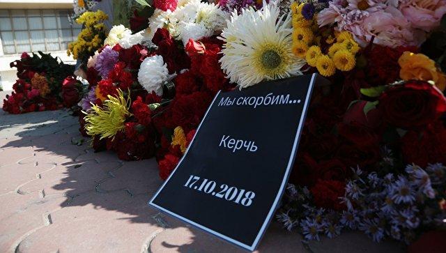 Погибшего в Керчи студента из Челябинска хотят похоронить в родном городе