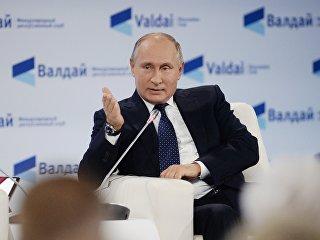 Президент РФ Владимир Путин на заседании клуба Валдай в Сочи. Архивное фото