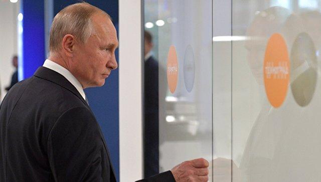 Путин потребовал обеспечить прозрачность контрольно-надзорных органов